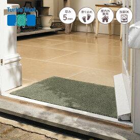 玄関マット Turtle Mat (タートルマット) Plain Sage Green 50×75cm|屋外 室内 洗える かわいい おしゃれ 滑り止め 北欧 ナチュラル シンプル コットン クリーンテックス Kleen-Tex