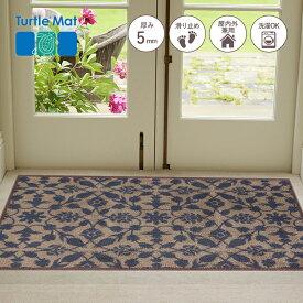 玄関マット Turtle Mat (タートルマット) RHS Botanica 75x120cm 屋外 室内 洗える かわいい おしゃれ 滑り止め 北欧 ナチュラル シンプル コットン クリーンテックス Kleen-Tex