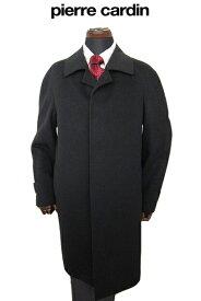 ピエールカルダン コート カシミヤ100% バルカラー ブラック 無地 ロングコート S M L XL