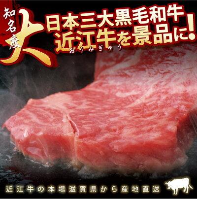 日本三大黒毛和牛