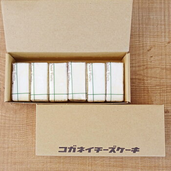 1箱6個入りなのでお好きな時にお好きなだけ♪