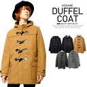 ダッフルコート メンズ ウール メルトン ロングコート コート ブルゾン ジャケット 防寒 ウールコート ビジネス ダッフル