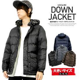 ダウンジャケット メンズ 大きいサイズ フード付き リアルダウン 防寒 軽量 ナイロン ハーフ ジャケット ブルゾン ダウン アウター 黒 青 コート アメカジ ゆったり アウトドア 赤