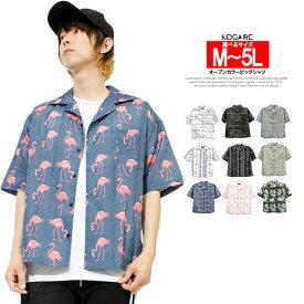 オープンカラーシャツ メンズ 大きいサイズ 総柄 プリント ポケット 開襟 カジュアル アロハシャツ 半袖シャツ レオパード ペイズリー バンダナ フォト ビッグシャツ トップス 黒 ストリート系