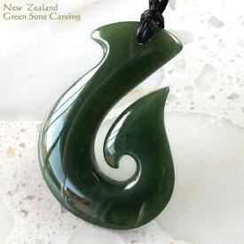 フィッシュフック ペンダント天然石 ニュージーランド マオリカービングペンダント チョーカー ネックレスグリーンストーン マオリストーン ジェイド ネフライト