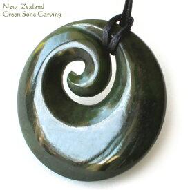 ニュージーランド グリーンストーン カービングペンダント 天然石 マオリカービング 男女兼用