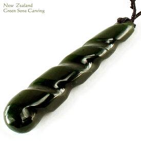 ニュージーランド グリーンストーン カービングペンダント 天然石 マオリカービング 男女兼用 ネフライト緑色 石