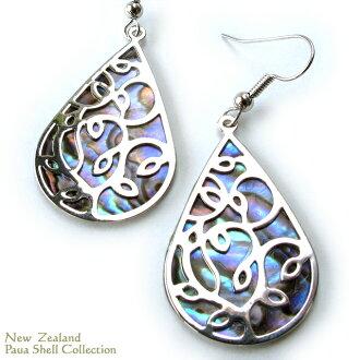ニュージーランドパウアシェルピアスアバロンシェルアクセサリードロップモチーフ tears type pierced earrings watermarks モチーフビーチリゾートアクセ