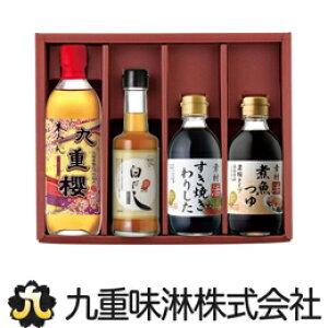 ギフトセット KWD-30 九重櫻と調味料セット