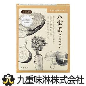 八宝菜〜ハッポウサイ〜