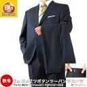 大きいサイズ 2つボタンツーパンツスーツ メンズ 秋冬 スペアパンツ付/アジャスター付/洗えるスラックス ブラック/チ…