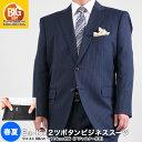 大きいサイズ スーツ/アジャスター付春夏2ツボタンビジネススーツ E体K体 [メンズ グレー・ブルー・ネイビー・ブラッ…