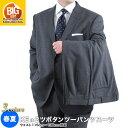 大きいサイズ 2パンツスーツ 春夏2ツボタン ツーパンツスーツ KE体 /メンズ/黒 ブラック グレー/送料無料 ▽