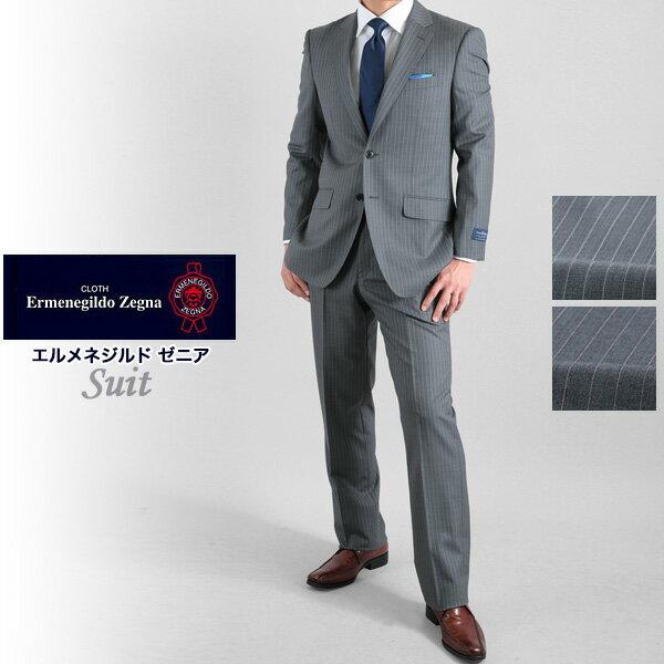 エルメネジルド・ゼニア 2ツボタンスーツ メンズ 春夏 Ermenegildo Zegna/TROPICAL/COOL EFFECT/ウール100%/レギュラーフィット A4-A8/AB4-AB8/BB5-BB8 送料無料