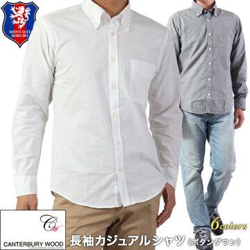 CANTERBURYWOOD長袖ボタンダウンカジュアルシャツ(無地)
