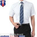 ワイシャツ 半袖/MILA MODA・形態安定・クールビズ 半袖ドレスシャツ(ホワイト・ワイドカラー)・ノーアイロン(襟…