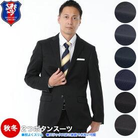 スーツ メンズ 程よくスリム 2ボタン 秋冬 ポリエステル100% ブラック/チャコール/濃紺 A4-A8/AB4-AB8/BB5-BB8 送料無料 お洒落 19awSd