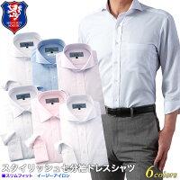 c111e3d731f4b5 PR あす楽 ワイシャツ 七分袖 シャツ メンズ クールビズ カッタ.