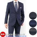 【新作】スーツ メンズ ビジネス スリム 2つボタン オシャレ ストレッチスーツ 秋冬 ノータック A4-A8/AB4-AB8/BB5-BB…