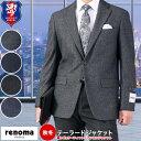renoma Paris テーラードジャケット メンズ アンコンジャケット レノマパリス 秋冬 ビジネス シングル 2つボタン レギュラーフィット 送料無料