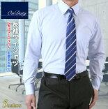 ONDUTY形態安定・長袖ドレスシャツ