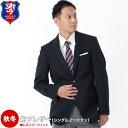 秋冬・紺ブレザー/シングル2ツボタン/メンズジャケット(紺ブレザー・総裏仕立て)/送料無料/allSd