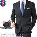 スーツ メンズ 2つボタン アジャスター付き ツータック ポリエステル100% 秋 冬 A4-A7/AB4-AB7/BB4-BB7/E4-E8 送料無…