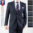 スーツ メンズ レギュラーフィット 2つボタン ワンタック ポリエステル100% 秋 冬 A3-A8/AB3-AB8/BB4-BB8 送料無料 20…
