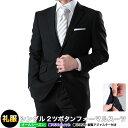 あす楽 礼服 2つボタンフォーマルスーツ(アジャスター付) 略礼服 ブラックスーツ ウール100% 1907-09 送料無料