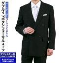 礼服 メンズ ダブル フォーマルスーツ 4つボタン ダブルブレスト ワンタック アジャスター付 洗えるスラックス ウォッ…