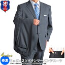 大きいサイズ ツーパンツスーツ/アジャスター付!春夏E体K体2つボタンツーパンツスーツ スペアパンツ付き キングサイズ