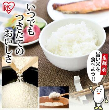 ≪お試しセット≫生鮮米5銘柄食べ比べセット2合パックお米白米一等米少量味比べご挨拶に引越アイリスオーヤマ