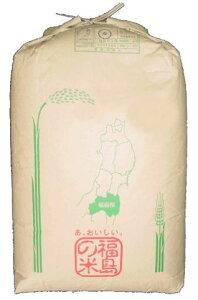 【令和元年産】『福島産チヨニシキ』玄米30kg「ふくしまプライド。体感キャンペーン」