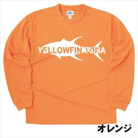[DRY] イエローフィンツナ  ロングスリーブTシャツYELLOW FIN TUNA[長袖Tシャツ][父の日/誕生日/お祝い/プレゼント/ロンT/釣りtシャツ][メール便:ゆうパケット対応]
