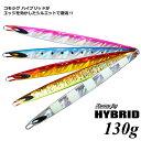 Hybrid130