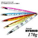 Hybrid170