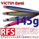 Rfs_corte_145