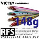 Rfs vs 148