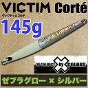 Xc_corte145