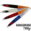 Xc magnum700
