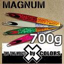Magnum xc700