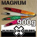 Magnum xc900