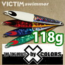 Xc swimmer118