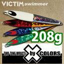 Xc_swimmer208