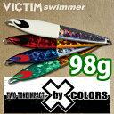 Xc_swimmer98