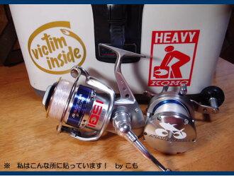 Cutting Sticker Set (victim in side, 1091, heavy, tuna eyeball )