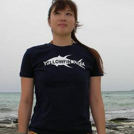 YELLOW FIN TUNA イエローフィンツナTシャツ [お祝い/プレゼント/誕生日/父の日/コットン/釣りtシャツ/応援メッセージ][メール便:ゆうパケット対応]