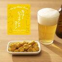 宮川製菓 カリージャイアントコーン