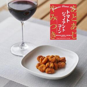 宮川製菓 トマトジャイアントコーン