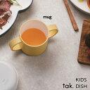 tak KIDS DISH | マグタック キッズディッシュ